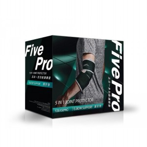 FivePro Anion Joint Protector_Elbow Support-USB Version 負離子護肘墊 (pcs) UMP-1003
