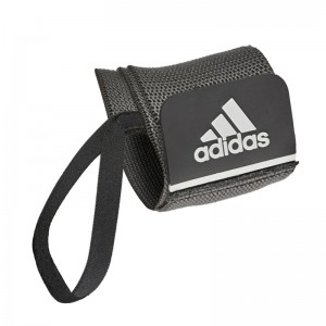 Adidas Universal Support Wrap (Short) 包裹式護具(短) (pcs) ADI029