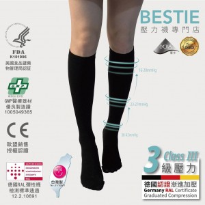 BESTIE 240D Compression Socks 小腿壓力襪 (pair) BSO-2810
