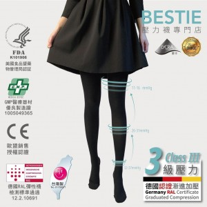 BESTIE 280D Compression Tights 顯瘦壓力襪褲 (pcs) BST-2770