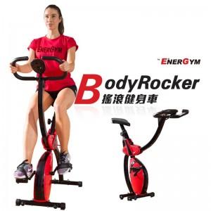 EnerGym Body Rocker 搖滾健身車 FIT256