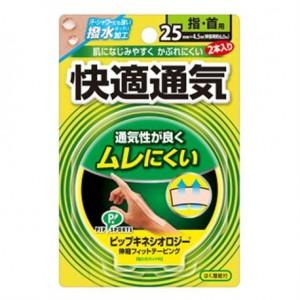 PIP Sports Kinesiology Tape 肌肉運動膠貼 (2 rolls) PS276