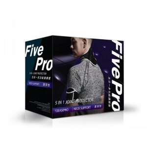 FivePro Anion Joint Protector_Neck Support-USB Version 負離子護頸墊 (pcs) UMP-1001