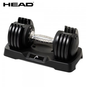 Head 25lb Adjustable Dumbbell 極速調重啞鈴 (pcs) HEAD003