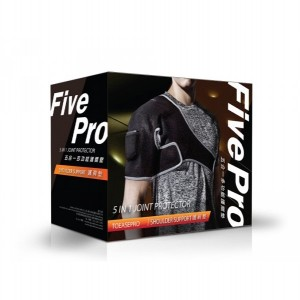FivePro Anion Joint Protector_Shoulder Support-USB Version 負離子護肩墊 (pcs) UMP-1002
