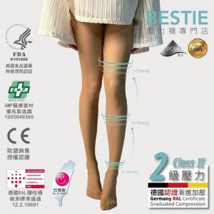 BESTIE 20D T-crotch Transparent Compression Pantyhose T 型隱形壓力絲襪 (pcs) BST-2850