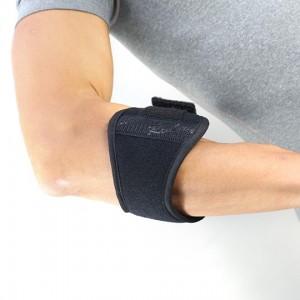 ReLive Elbow Clasp 鉤型手肘束帶 (pcs) RELV-00269