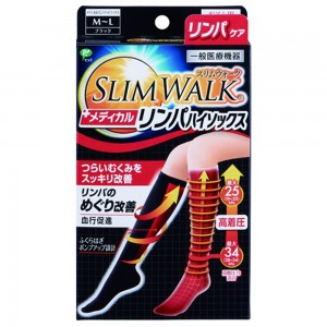PIP Sports SLIMWALK Compression Medical Lymphatic Socks 醫療保健壓力襪 (pair) PH651 PH652