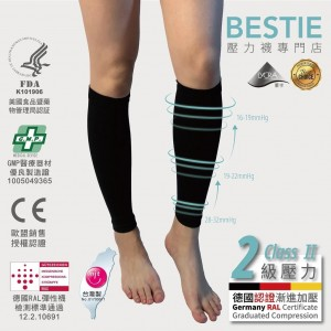 BESTIE 360D Compression Calf Sleeves 小腿壓力襪套 (pair) BSL-2900