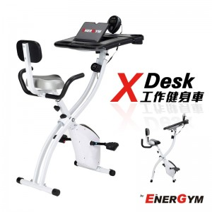 EnerGym X-Desk Active Workstation Exercise Bike 工作健身車 FIT258
