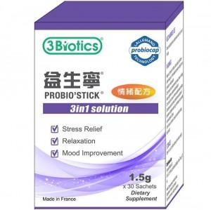 3Biotics ProbioStick Probiotics (Stress Formula) 益生寧® – 益生菌情緒配方 (30 Sachets) LALL-00001