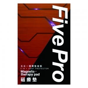FivePro Magneto Therapy Pad 磁療墊 (pcs) MP-1013