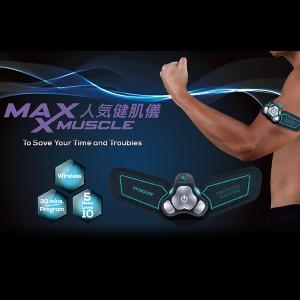maxcare MAXX Muscle-body Pad 人氣健肌儀-身體使用(pcs) MAX-M02MC0479B