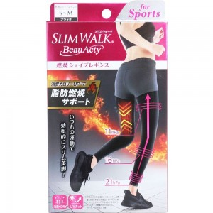 PIP Sports SLIMWALK Compression, Shape Legging for Sports 美腿運動壓力襪 (pcs) PH750 PH751