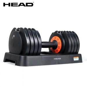 Head 55lb Adjustable Dumbbell 極速調重啞鈴 (pcs) HEAD016