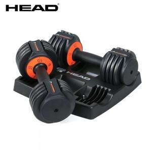 Head 12.5lb Adjustable Dumbbell 極速調重啞鈴 (pair) HEAD004