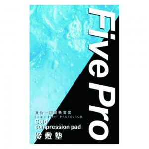 FivePro Cold Compression Pad 冷敷墊 (2 pcs) MP-1014