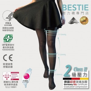 BESTIE 120D Compression Pantyhose 透肉壓力絲襪 (pcs) BST-2830